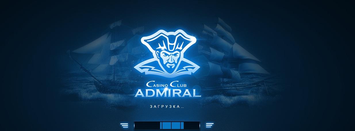 Картинки казино адмирал вебчат рулетка онлайн 1000